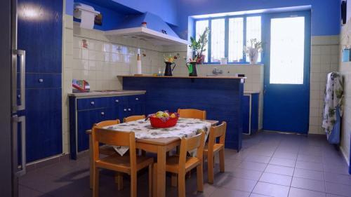 Η Κουζίνα μας